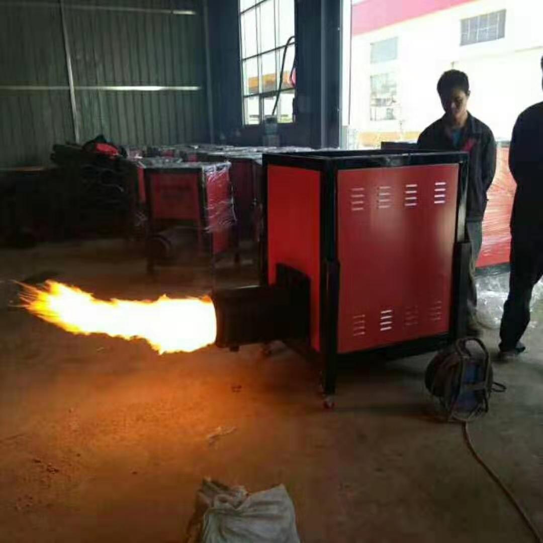 好的生物質燃燒機推薦|山東生物質燃燒機廠家
