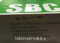 韩国SBC直线导轨滑块SBI45FLL13642148710