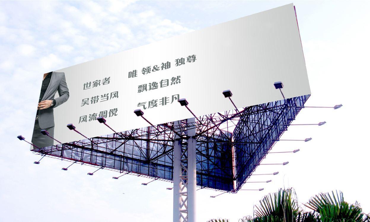 哈尔滨活动会议桁架搭建-实惠的哈尔滨喷绘就在哈尔滨焦氏广告