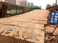 黑龙江钢板回收当选哈尔滨鑫九州-哈尔滨围挡