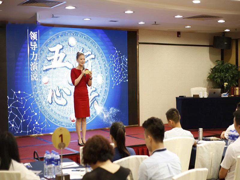 廣州中大CEO總裁班多少錢/廣州國學班報名地點/博研教育