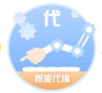 商务卫士_商贸快车