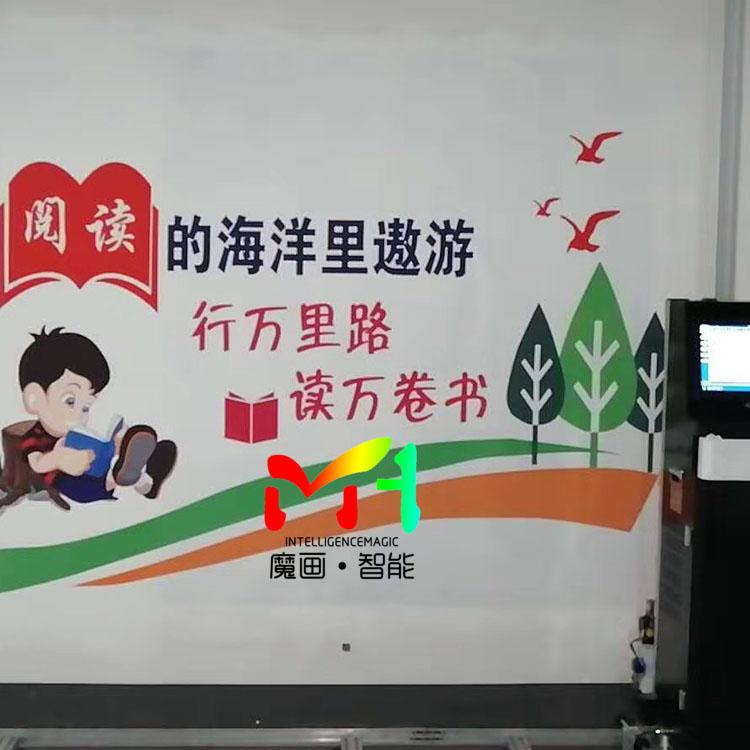 魔画智能墙体彩绘机高精度高效?#26159;?#38754;喷绘机