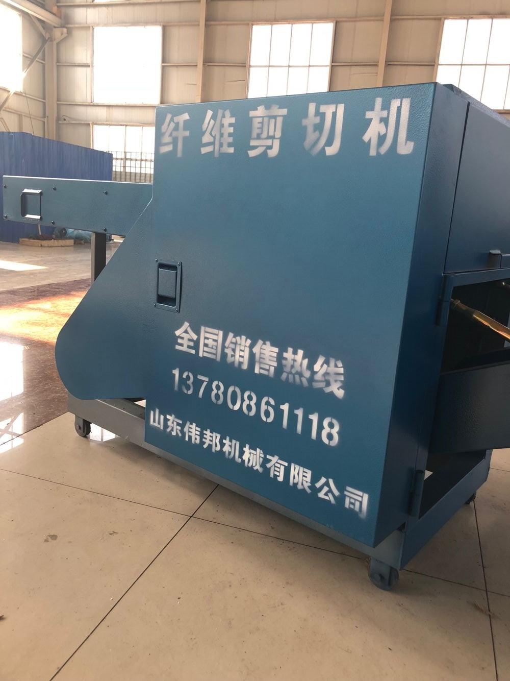 废旧服装切块机,天丝边角料切块机//青州伟邦机械有限公司