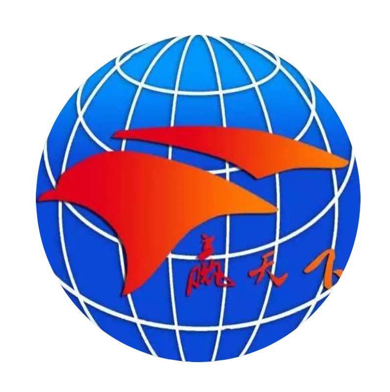 林州對外加工——船舶鑄件