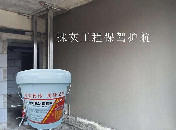 内墙抹灰工程那些麻烦事不知道这个技巧就亏大了
