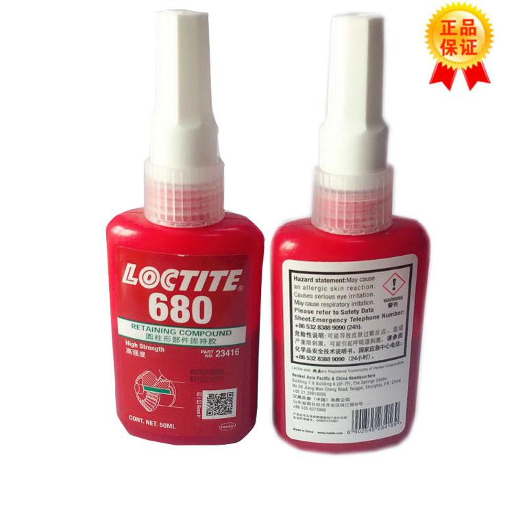 汉高乐泰胶水680螺纹胶价格-深圳乐泰680胶水批发供应