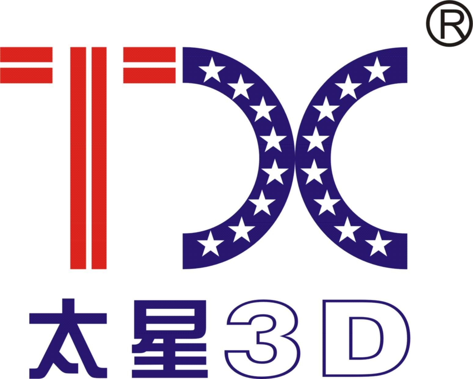 厦门太星3D打印服务有限公司