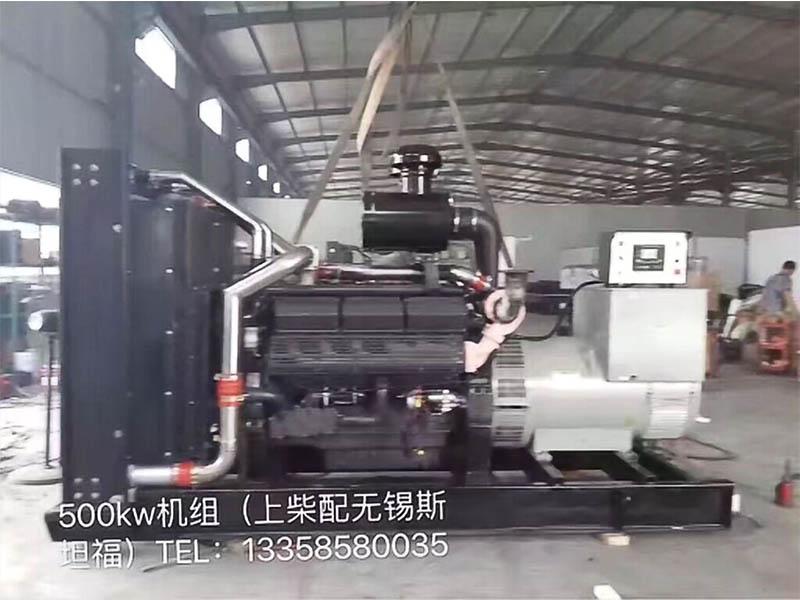 上柴500KW發電機組