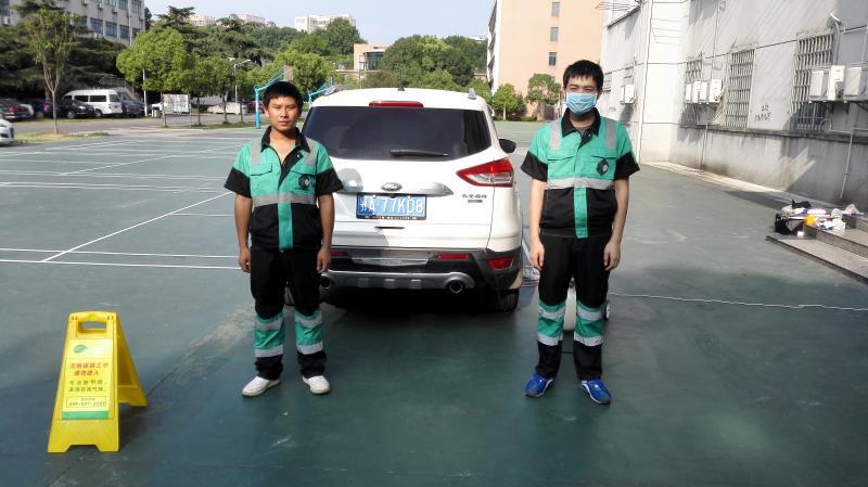 武汉叶子环保,武汉除甲醛公司,武汉阿米尔环保