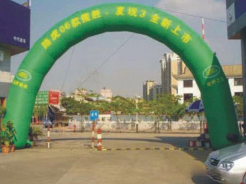 气球拱门优惠_佛山的气球拱门厂商推荐