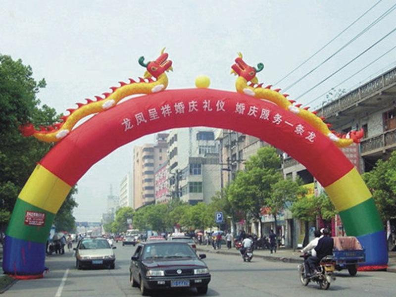 溧阳气球拱门优惠-专业的气球拱门提供商—金凤港帐篷