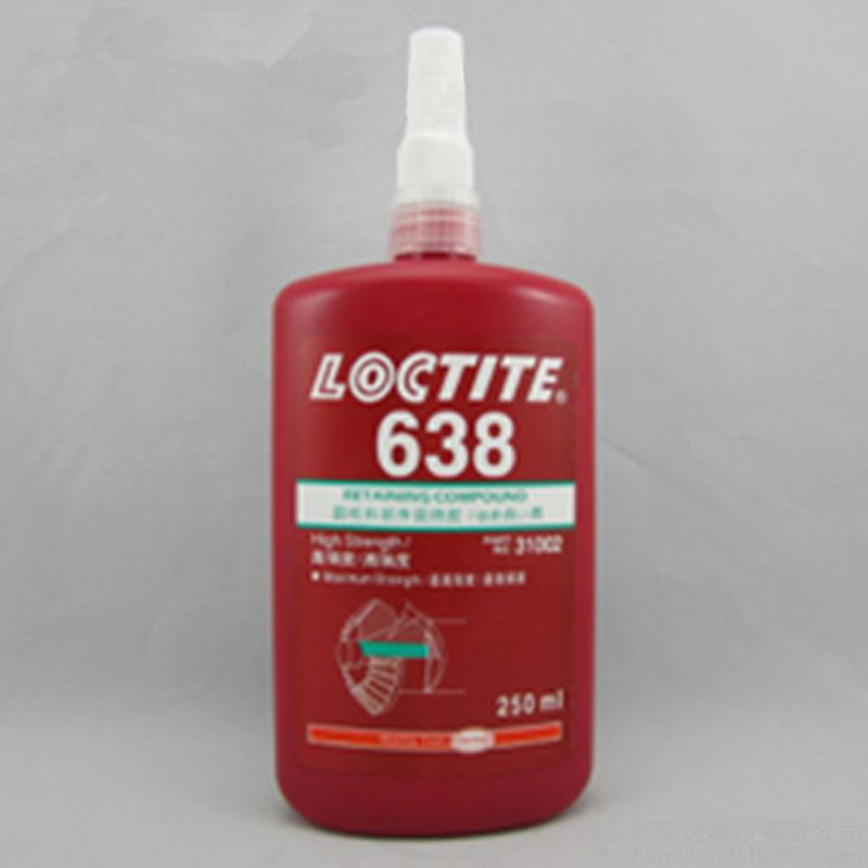 重慶優惠的樂泰638圓柱形固特膠|合格的樂泰638固特膠產品信息