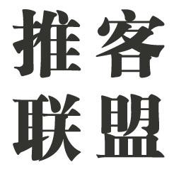 南阳推客网络科技有限公司