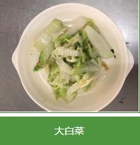 企業食堂承包_浙江信譽好的食堂承包管理服務推薦