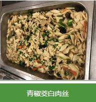 食堂策划服务公司-浙江放心的|食堂策划服务公司