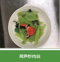 食堂策劃服務信息|提供不錯的食堂策劃服務