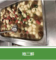 食堂策划服务_湖州荣诚餐饮供应专业靠谱的-食堂策划服务