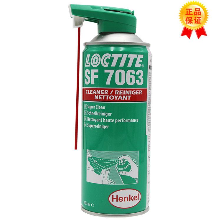 深圳市森科新材料大量供应汉高乐泰7063清洗剂