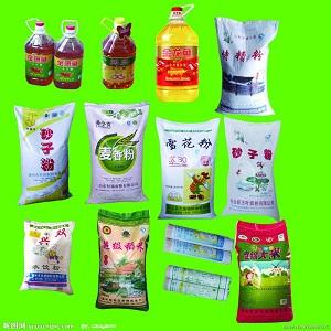 如何選擇糧油配送服務|品牌好的糧油配送服務推薦