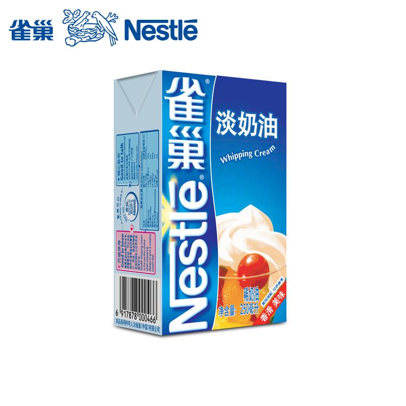 漳州奶茶原亚博官网是哪个哪家好-厦门口碑好的咖啡经销商