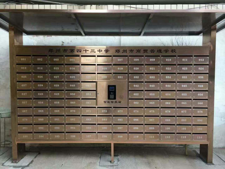 香港不锈钢信报箱制作-河南恒飞的不锈钢信报箱好不好