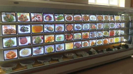 錦州磁吸菜牌廠家|磁吸菜牌設計制作廠家