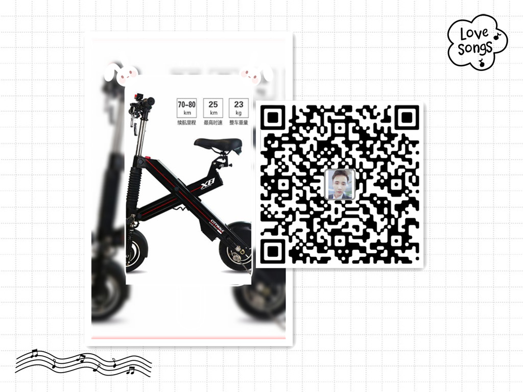 广州共享电动车