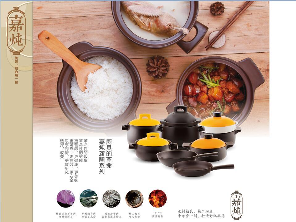 嘉炖陶瓷砂锅批发,陶瓷炖锅,煲仔饭砂锅合肥供货商