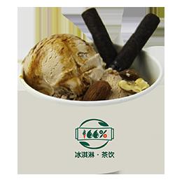 冰淇淋蛋糕奶浆-青岛哪里有供应口碑好的冰激凌原料