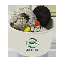 圣代奶漿-青島銷量好的冰激凌原料批發供應