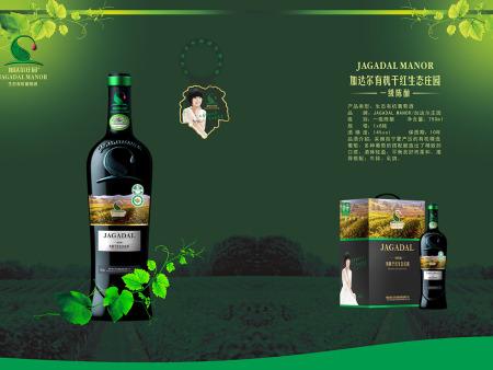 烟台有机葡萄酒哪家好-品质好的加达尔葡萄酒出售