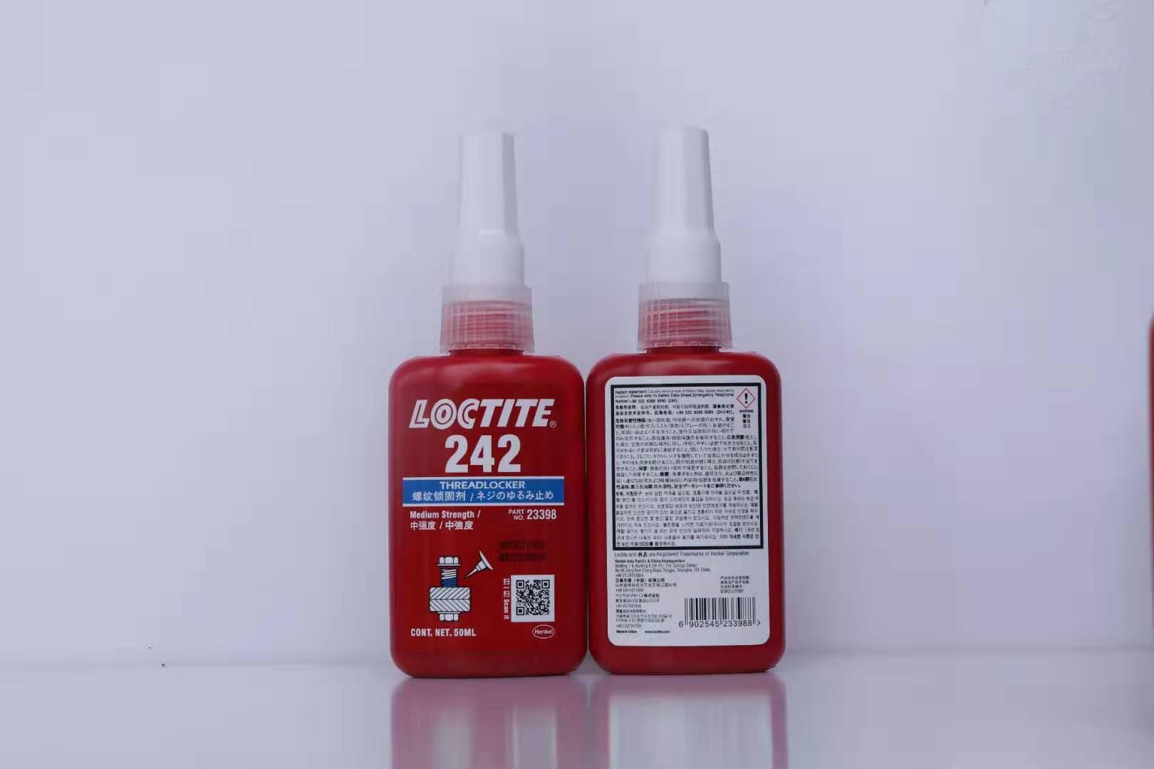 江蘇正品樂泰242螺紋鎖固劑|品牌好的樂泰242螺紋鎖固劑市場價格