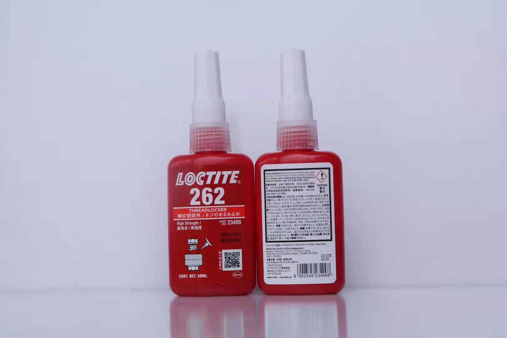 代理正品樂泰262螺紋鎖固劑|新款樂泰243螺紋鎖固劑產品信息