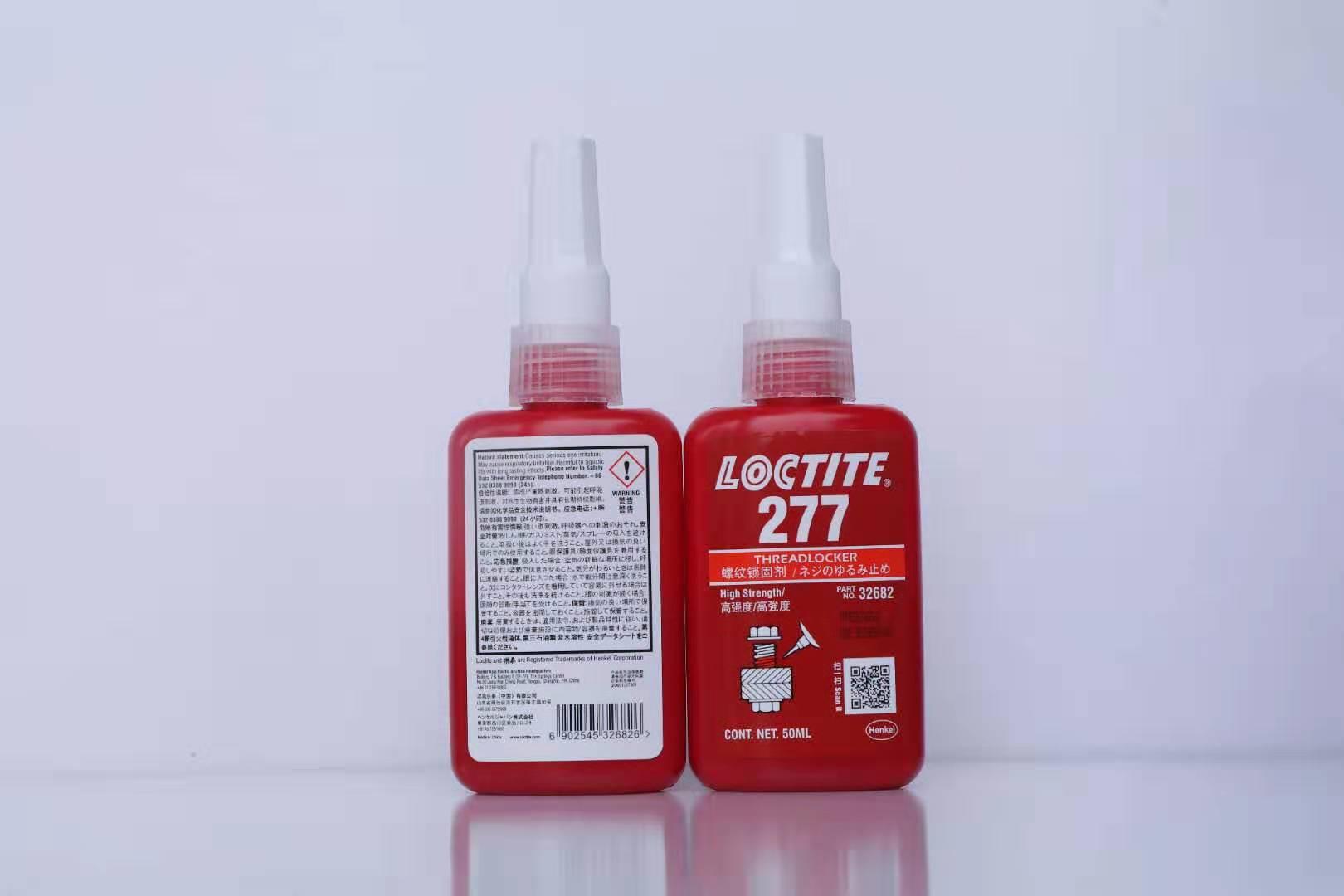 正品乐泰271螺纹锁固剂厂商出售|深圳乐泰277螺纹锁固剂制造厂家