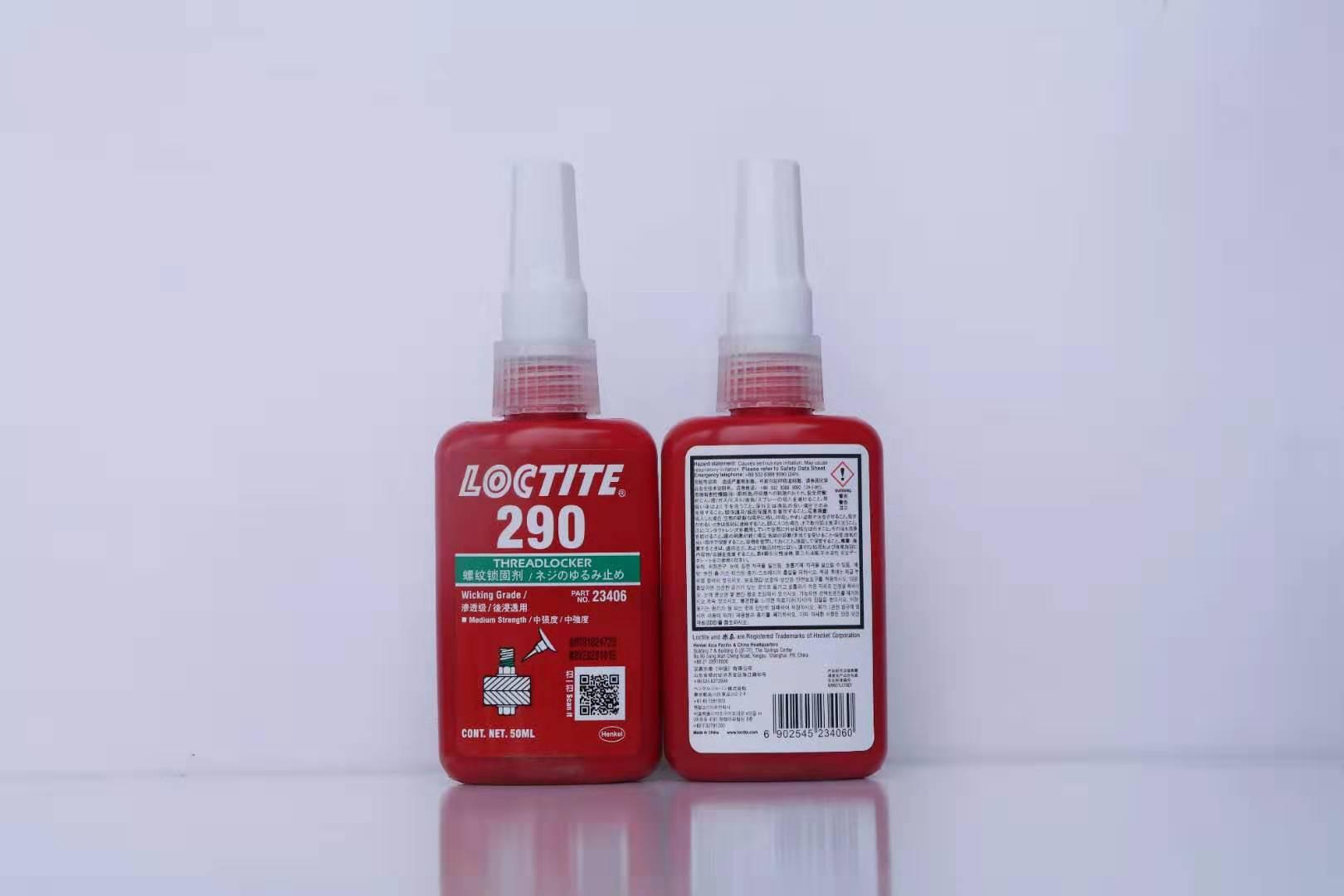 正品樂泰290螺紋鎖固劑廠商_深圳地區劃算的樂泰277螺紋鎖固劑