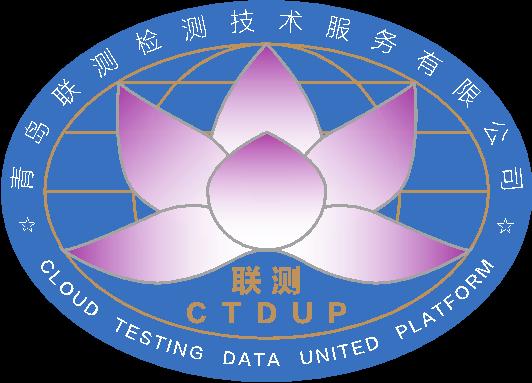 青岛联测检测技术服务有限注册送