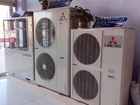 三菱重工中央空調