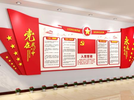 展览展示价格-沈阳哪里买质量好的党建形象定制