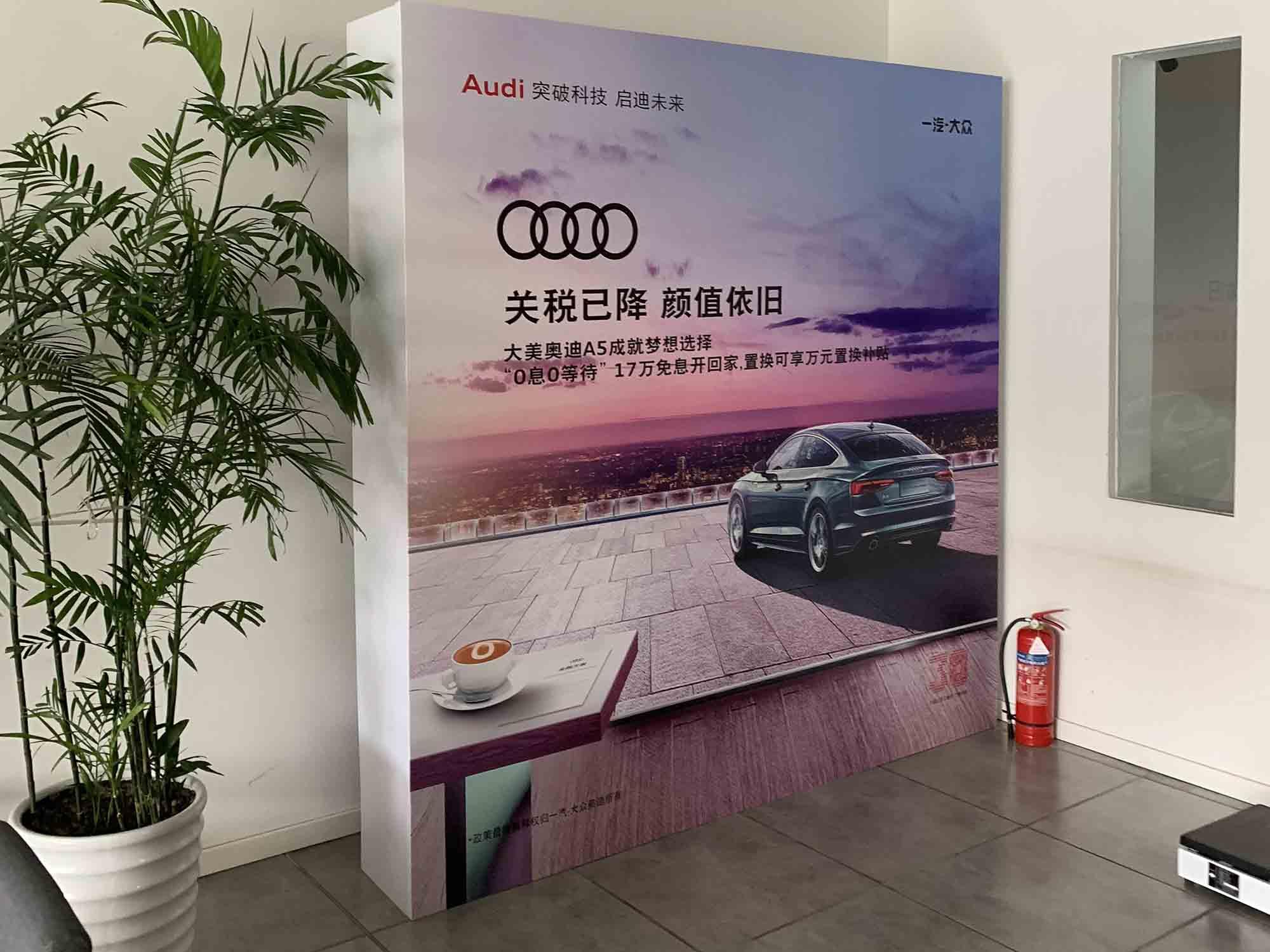 哈尔滨广告公司|哈尔滨喷绘物料制作
