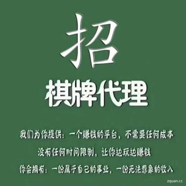 云南人玩的捞腌菜招代理