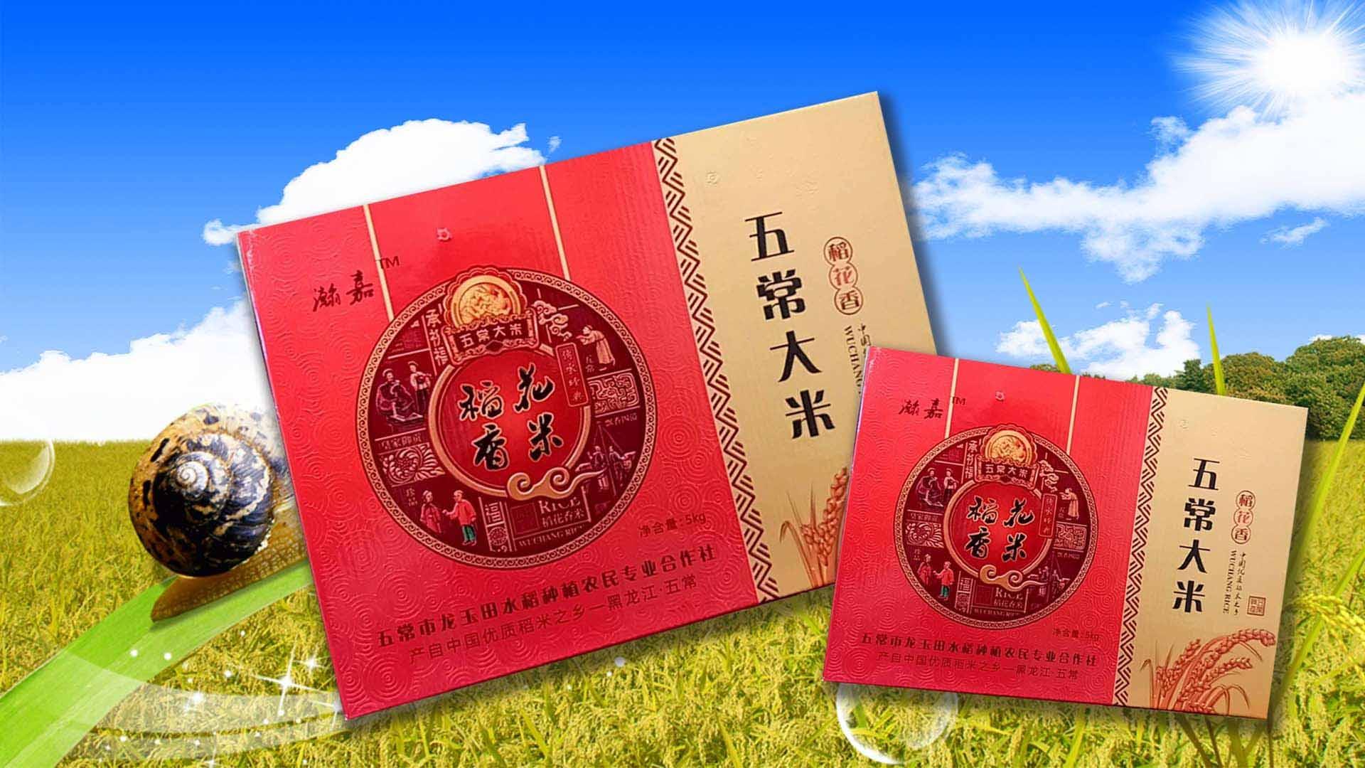 黑龙江稻花香 黑龙江销量好的哈尔滨五常稻花香供应