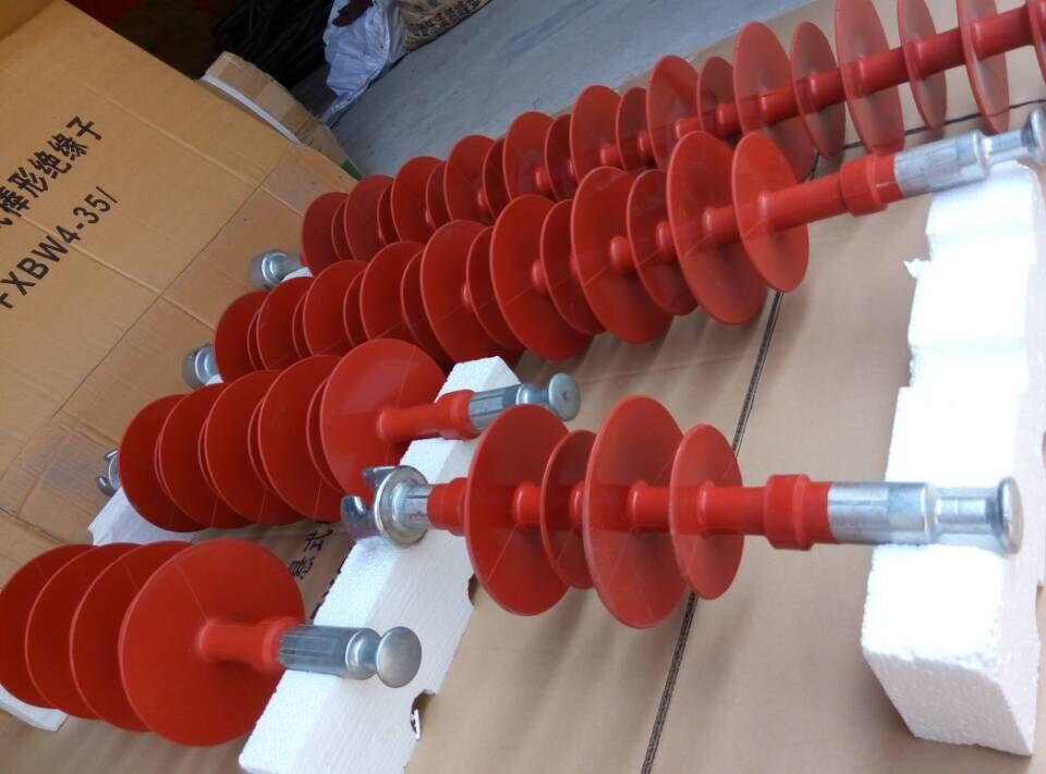 FXBW-10/70  FXBW-10/70压接式复合绝缘子