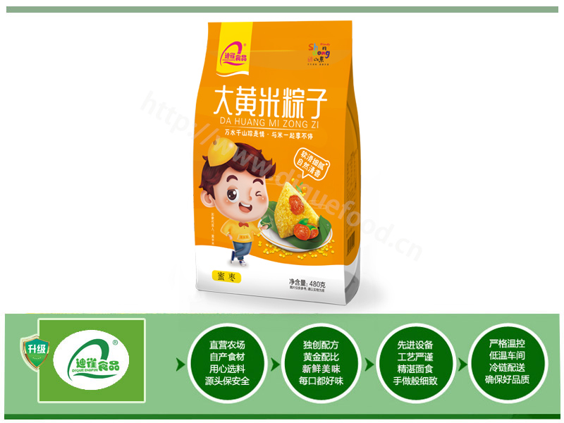 黑龙江大黄米粽子-报价合理的大黄米粽子哪里有卖