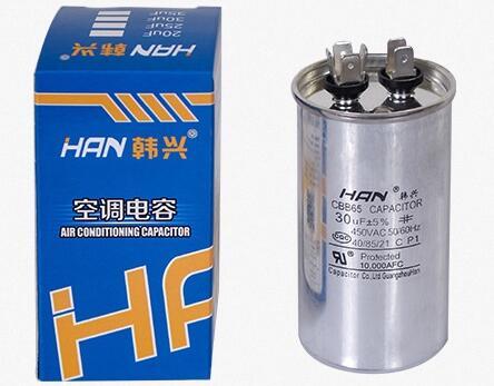 供应商用豆浆机电容器厂家|商用豆浆机电容器多少钱韩兴电子