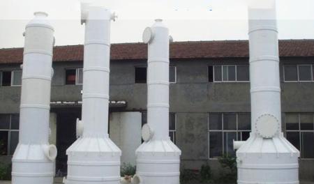 威海尾气吸收塔哪家好-潍坊哪里有卖有品质的聚丙烯尾气吸收塔