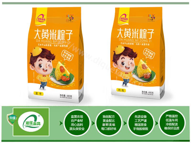 吉林大黄米粽子代理加盟|临沂价格超值的大黄米粽子哪里买