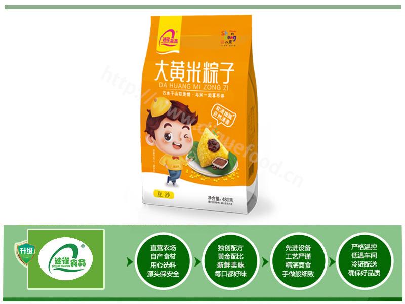 大黄米粽子厂家批发-迪雀食品供应物超所值的大黄米粽子