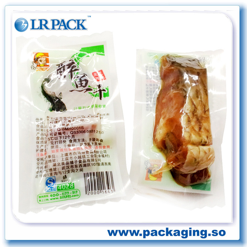 印刷食品真空袋鱼肉熟食真空包装塑料袋