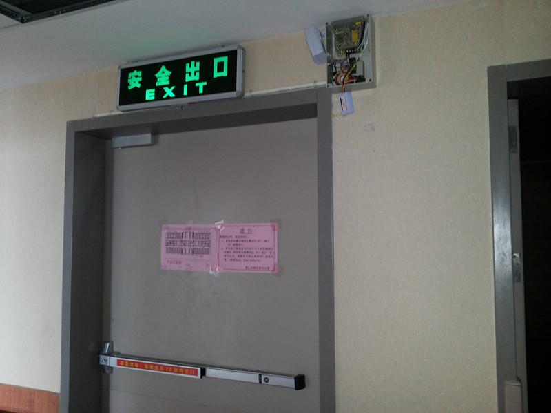 醫院消防逃生系統價格-福建口碑好的醫院消防逃生系統供應